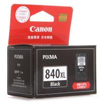 产地日本 进口佳能(Canon)黑色墨盒 PG840XL(适用MG3580/MG3680/TS5180/MX538/MX528)