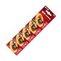 【淘汰下架】南孚 12V/23A碱性电池五粒装23A-5B【仅限门店自提,不支持快递】