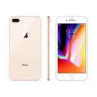 【下单赠保温杯】Apple iPhone 8 Plus  移动联通电信4G手机  A1864