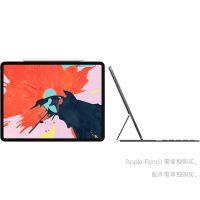 Apple iPad Pro 11英寸 WLAN版 64GB WLAN版 全面屏 A12X Face ID 深空灰 MTXN2CH/A