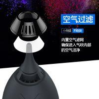 威高(VSGO)小捣蛋避尘气吹V-B01(黑色)