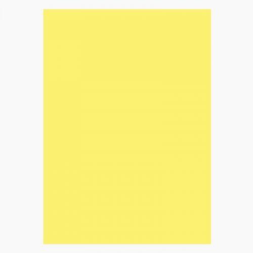 仙湖榕 A4 80克 500张/包 浅黄色 单包装