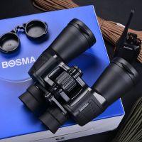 博冠(BOSMA)猎手II 10-20X50 双筒望远镜(黑色)