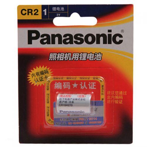 松下(Panasonic)相机锂电池CR-2W/C1B(白色)【特价商品,非质量问题不退不换,售完即止】【清仓折扣】