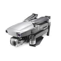 大疆(DJI)御 Mavic 2 Pro 专业版无人机