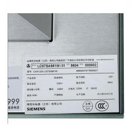 西门子(SIEMENS)塔形欧式抽油烟机 LC57SA951W