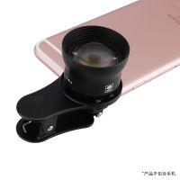思锐(SIRUI)人像镜头+手机万能夹60-SA+MSC-06(黑色)