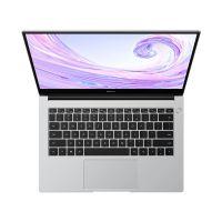 华为(HUAWEI)MateBook D14笔记本电脑锐龙版(R5-3500U 8G 512G SSD)Nbl-WAQ9R(皓月银)