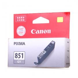 产地日本 进口佳能(Canon) CLI-851GY 灰色墨盒 (适用MG6400/7180/7580)