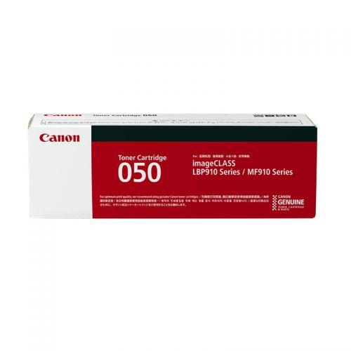 佳能(Canon)CRG-050 黑色硒鼓墨粉盒(适用LBP913W/MF913w)