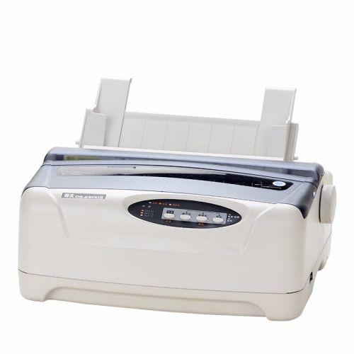 得实(Dascom)多功能高速 80列 通用带孔连打针式打印机 DS-2600II