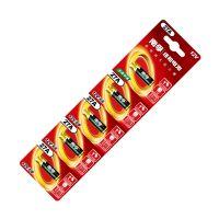【淘汰下架】南孚 12V/27A碱性电池五粒装27A-5B【仅限门店自提,不支持快递】