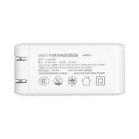 摩米士(Momax)小白PD快充双USB充电器UM8CNW(白色)