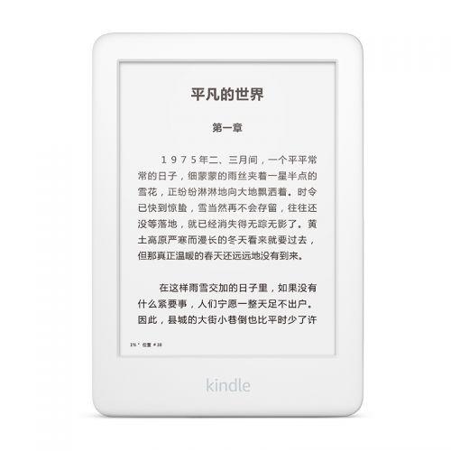 Kindle 青春版 亚马逊电子书阅读器(白色)