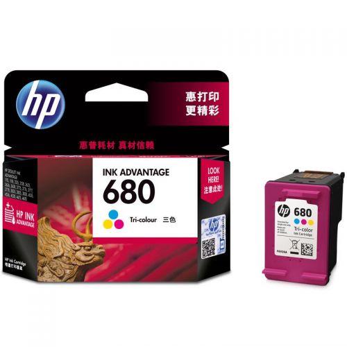 产地马来西亚 进口惠普(HP  )680彩色墨盒 F6V26AA