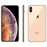 Apple iPhone XS Max 512GB 【每个ID限购一台】