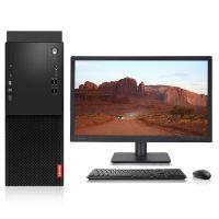 联想(Lenovo)启天 M420-D002 台式电脑(i3-9100 4G 1T 无光驱 19.5寸 Windows10 home)