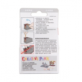 产地日本 进口佳能(Canon)CL-816 彩色墨盒(适用佳能打印机MP236 ip2780 ip2788 MX428 MX368 MP288 )
