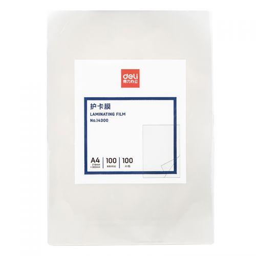 得力(deli)标准透明护卡膜 A4塑封膜100张 14300(透明白)