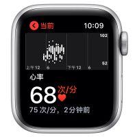 Apple Watch Series 5 GPS+蜂窝版智能手表