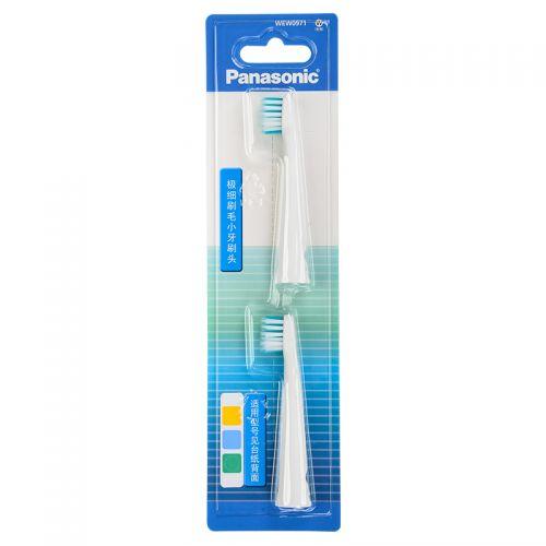 松下(Panasonic)牙刷头WEW0971W405(白色)