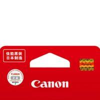 产地日本 进口佳能Canon 彩色墨盒 CL-841XL