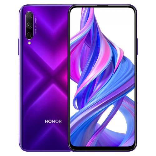 荣耀(Honor)9X Pro 8GB+256GB 4800万像素 4000mAh大电池 麒麟810芯片 3D幻变玻璃机身 双卡双待全网通实用手机
