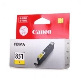 产地日本 进口佳能(Canon) CLI-851Y 黄色墨盒 (适用MG7180/MG6380/MG5480/iP7280)