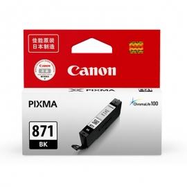 产地日本 进口佳能(Canon) CLI-871 黑色墨盒XL(适用MG7780/MG6880/MG5780)