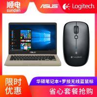 华硕(ASUS)灵耀S 14英寸轻薄笔记本电脑S4000VA8250-0C8AXYQJX20(金色)+罗技(Logitech)无线蓝牙鼠标M557(黑色)