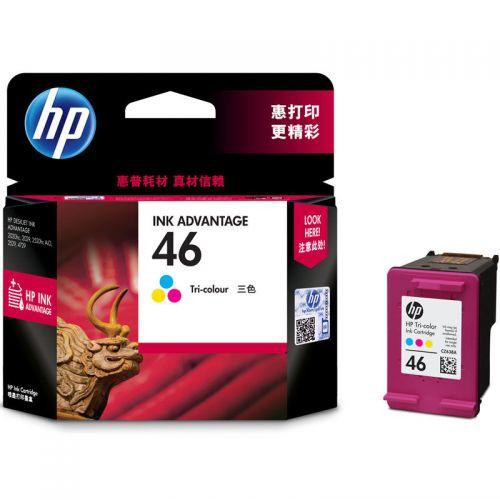 产地马来西亚 进口惠普(HP)彩色墨盒46(CZ638AA)(适用2020HC/2520HC/2029)