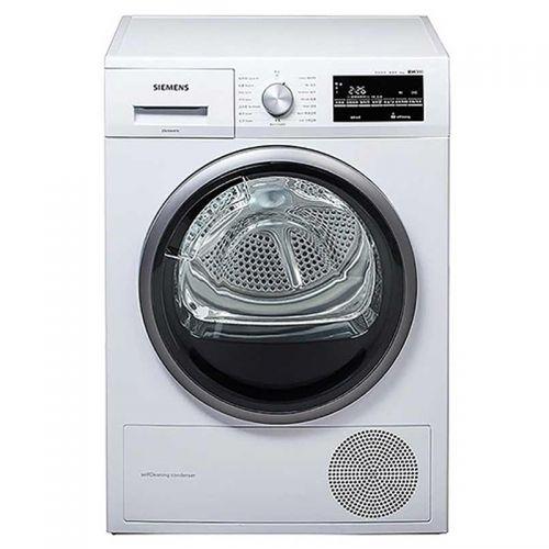 产地波兰 进口西门子(SIEMENS)9公斤 干衣机 WT47W5600W(白色)