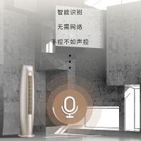 格力(GREE)金贝3匹一级能效变频冷暖柜式空调 KFR-72LW/(72578)FNhAd-A1(a) (奢华金)