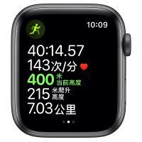 Apple Watch Series 5 Nike GPS+蜂窝版智能手表