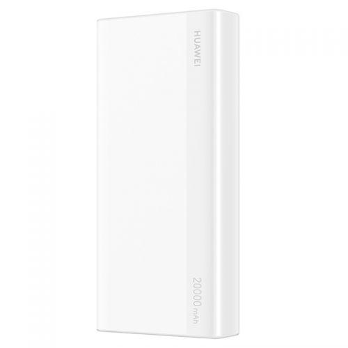 华为(HUAWEI)快充移动电源20000mAhType-c版CP22QC(白色)