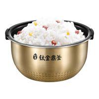 美的(Midea)3升IH 电饭煲 FS3006(黑色)【晒单送好礼】