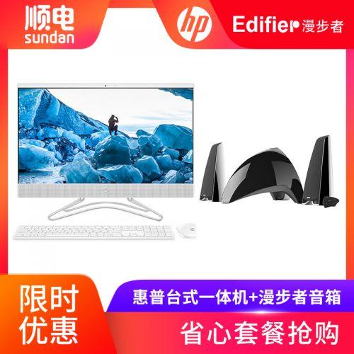 惠普(HP)小欧 23.8英寸台式一体机24-f055wcn+漫步者(EDIFIER)多媒体有源音箱E3360BT(黑色)