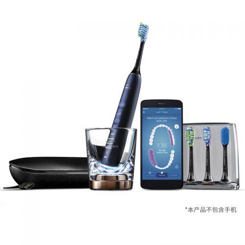 飞利浦(Philips)钻石亮白智能系列 声波电动牙刷HX9954/52(蓝色)
