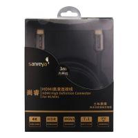 尚睿(SANREYA)铜缆HDMI2.0编织线 2M