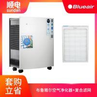 布鲁雅尔(Blueair)雾霾空气净化器 503 + 布鲁雅尔(Blueair)500/600系列 复合型空气净化器滤网