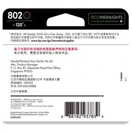 产地马来西亚 进口惠普(HP)CH561ZZ 802s 黑色墨盒(适用Deskjet1050 2050 1000 2000 1010 1510)【特价商品,非质量问题不退不换,售完即止】【清仓折扣】