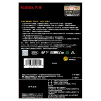 闪迪(SanDisk)512GB 至尊超极速SD存储卡(黑色)U3 C10 4K【特价商品,非质量问题不退不换,售完即止】【清仓折扣】