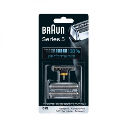 产地德国 进口博朗(BRAUN) 吉列刀头刀网组合 51S-8000