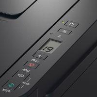 产地越南 进口佳能(Canon)G2810 加墨式彩色连供喷墨一体机(打印/复印/扫描,不支持Mac系统)
