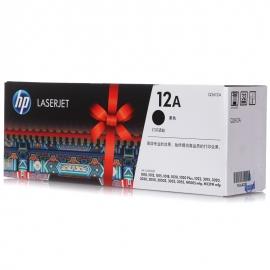 惠普(HP)LaserJet Q2612A黑色硒鼓 12A(适用1010 1012 1015 1020 3050 M1005 M1319f)