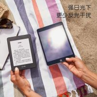 Kindle 电子书阅读器 Paperwhite 第四代 8G (黑色)