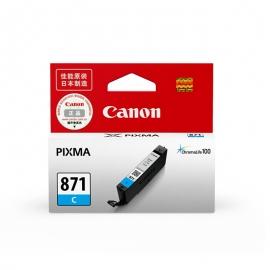 产地日本 进口佳能(Canon) CLI-871 青色墨盒XL(适用MG7780/MG6880/MG5780)