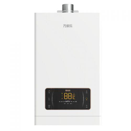 万家乐(Macro)13升 强排式 天然气 燃气热水器 JSQ26-13Z5