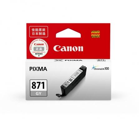 产地日本 进口佳能(Canon) CLI-871 灰色墨盒XL(适用MG7780)