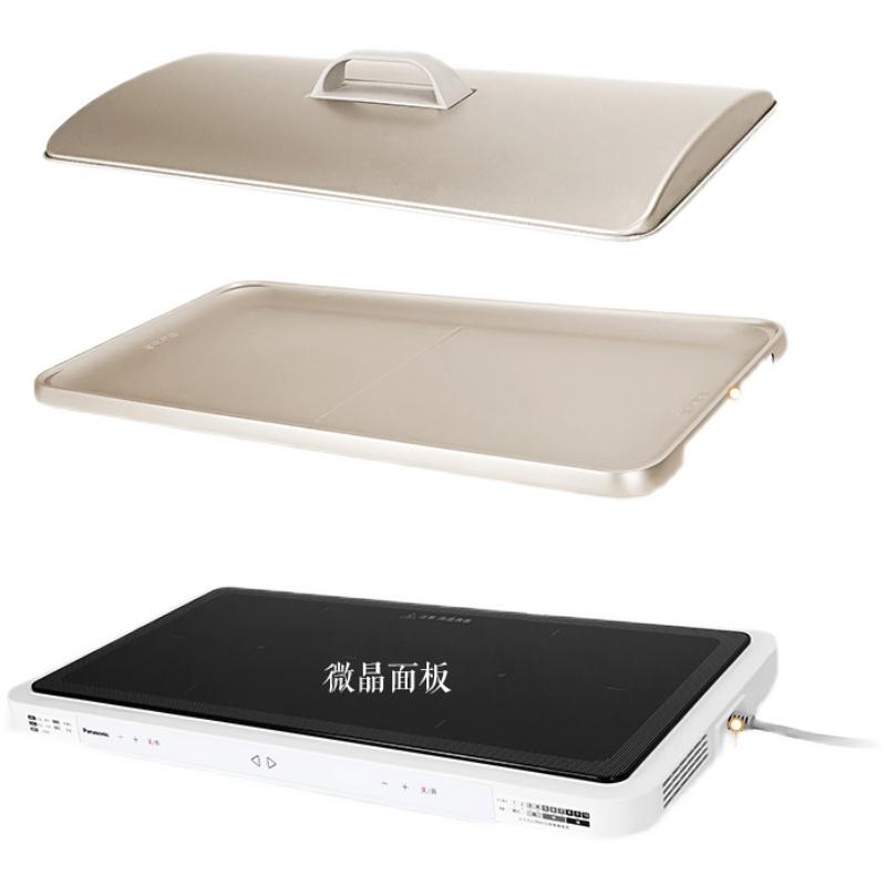 【10月会员专享】松下(Panasonic)聚嗨盘多功能电热盘 电烤炉 NF-M1-W(白色)【厂家赠保温杯】